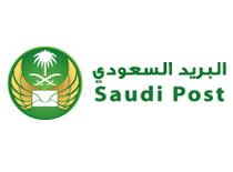 http://www.sp.com.sa/English/SaudiPost/Pages/default.aspx